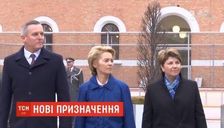 В ЕС отклонили кандидатуру пророссийского председателя Европарламента