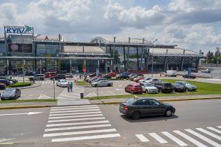 В аэропорту Жуляны изменили условия парковки автомобилей и заезда к терминалу