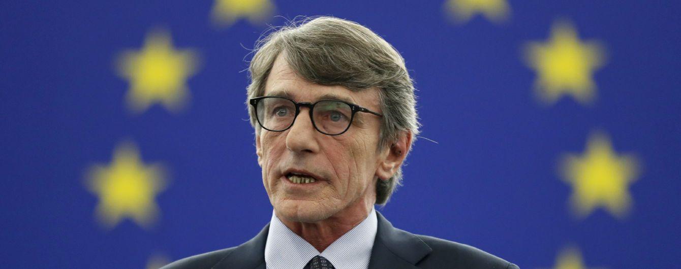Европейский парламент избрал нового президента. Кто он такой