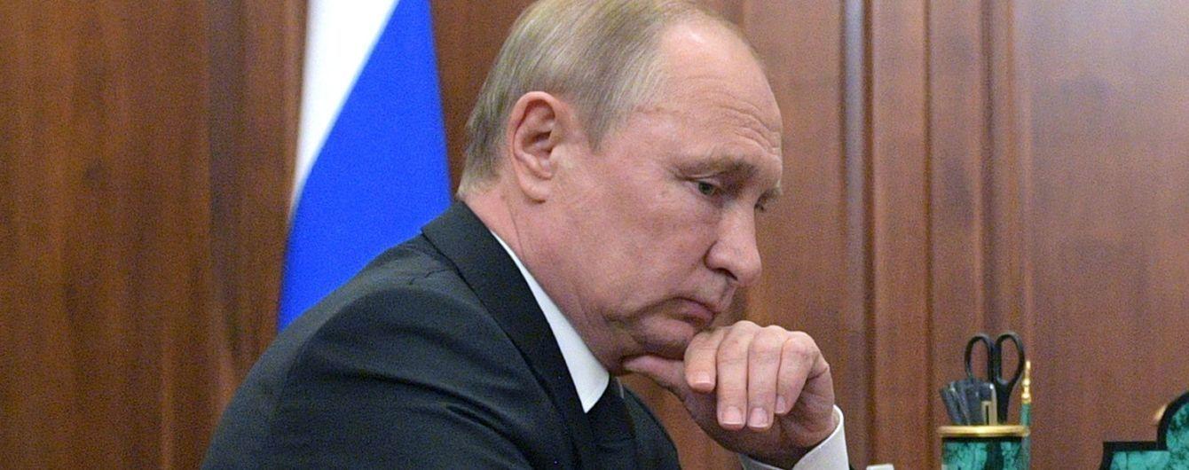 Путин предложил изменения в конституцию РФ, которые противоречат самой же конституции
