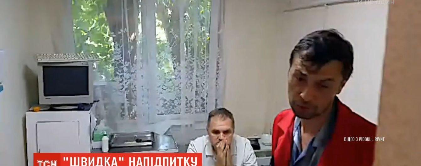 В Ровно прохожие вызвали полицию на фельдшера, который пьяным ездил на скорой