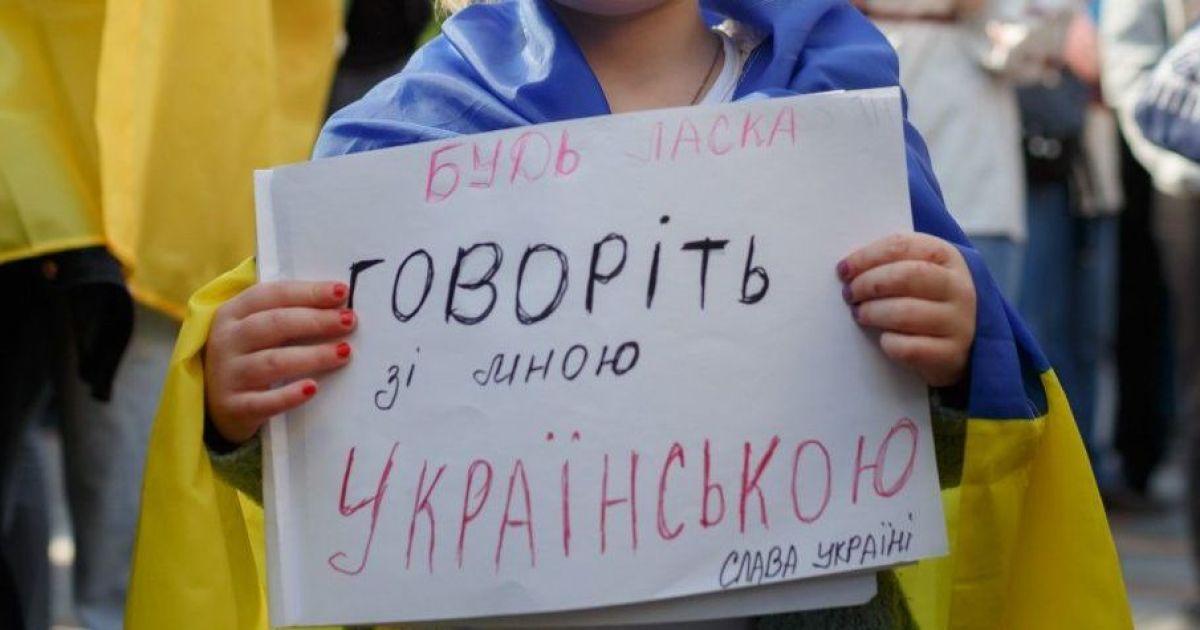 """""""Слова тюркского происхождения"""". Депутат рассказала, какие трудности могут возникнуть в запрете мата"""