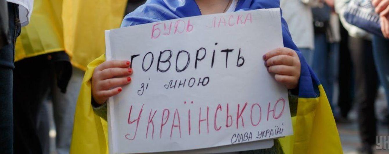 В Україні з'явиться посада уповноваженого із захисту державної мови