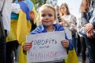 В Украине появится должность уполномоченного по защите государственного языка