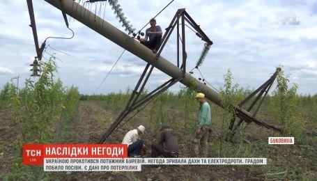 Зламані бетонні електроопори та пошкоджені будинки: у регіонах ліквідовують наслідки буревію