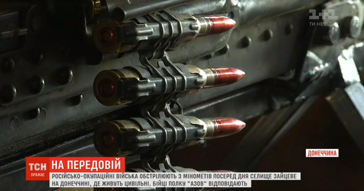 Мінськ - не указ: бойовики на Сході не припиняють стріляти із забороненого озброєння