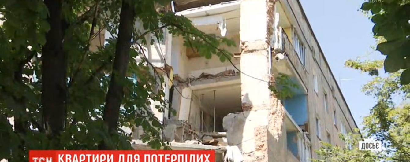 Жизнь после трагедии. В Фастове в новые дома переселяются семьи, пострадавшие от взрыва в многоэтажке