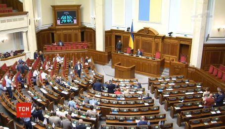 Комитет рекомендовал Раде принять закон о химической кастрации педофилов