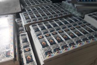 На подпольном производстве сигарет в Польше задержали 26 украинцев