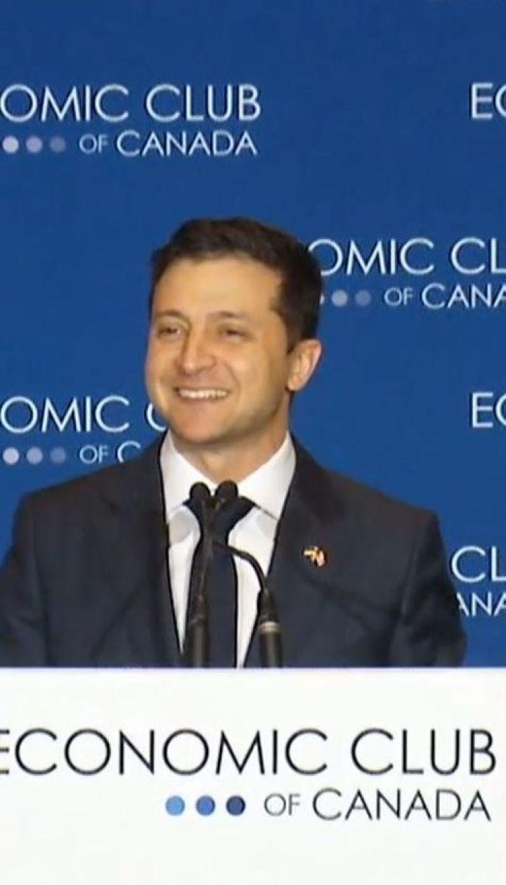 Инвестировать в Украину призвал президент Зеленский канадских бизнесменов