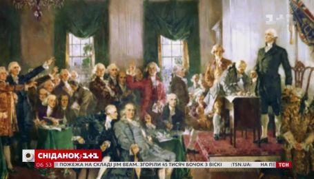 Як почалася історія незалежності Сполучених Штатів Америки