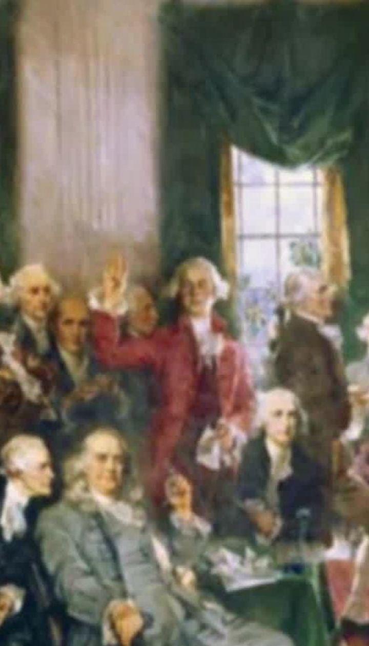 Как началась история независимости Соединенных Штатов Америки