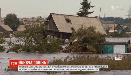 Высокая вода до 3 этажа и новые жертвы: в Сибири не отступают мощные паводки