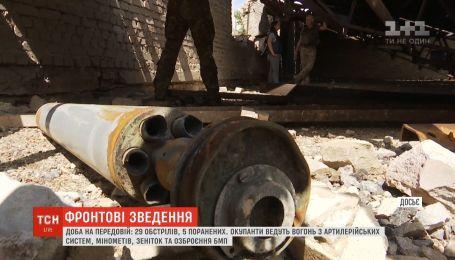 Пятеро украинских воинов получили ранения на фронте