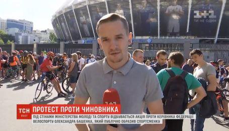 Долой Башенко: под стенами Министерства молодежи и спорта продолжается акция протеста
