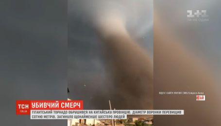 Убивчий торнадо раптово обрушився на китайську провінцію