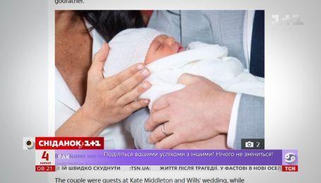 Принц Гарри и Меган Маркл раскрыли имена крестных родителей первенца