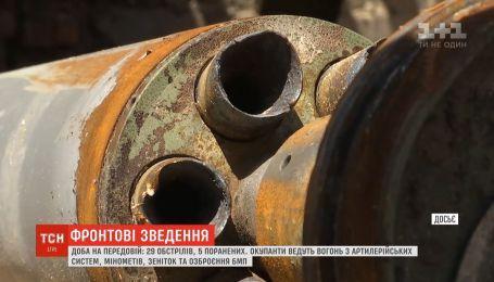 29 раз обстреляли наших военных террористы на Донбассе