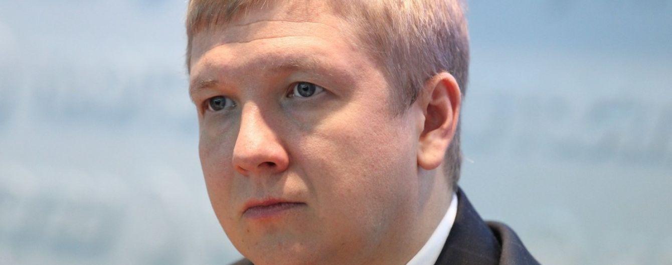 """""""Нафтогаз"""" іде на рекорд: запаси газу в підземних сховищах України наближаються до 19 млрд кубометрів"""