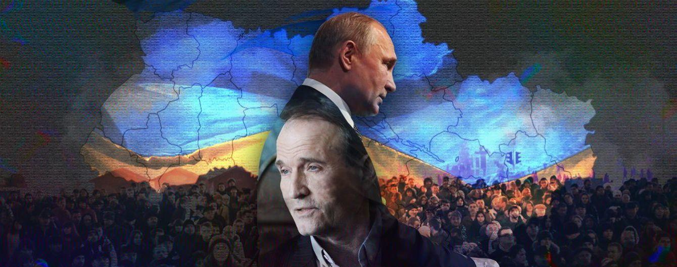 Тень Путина