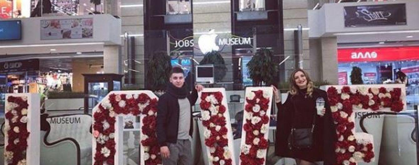 Мужчина, который в Запорожье поджег свою невесту, деньги на дорогие подарки брал у родителей