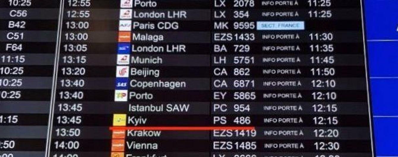 #KyivNotKiev: аэропорт Женевы изменил написание названия украинской столицы