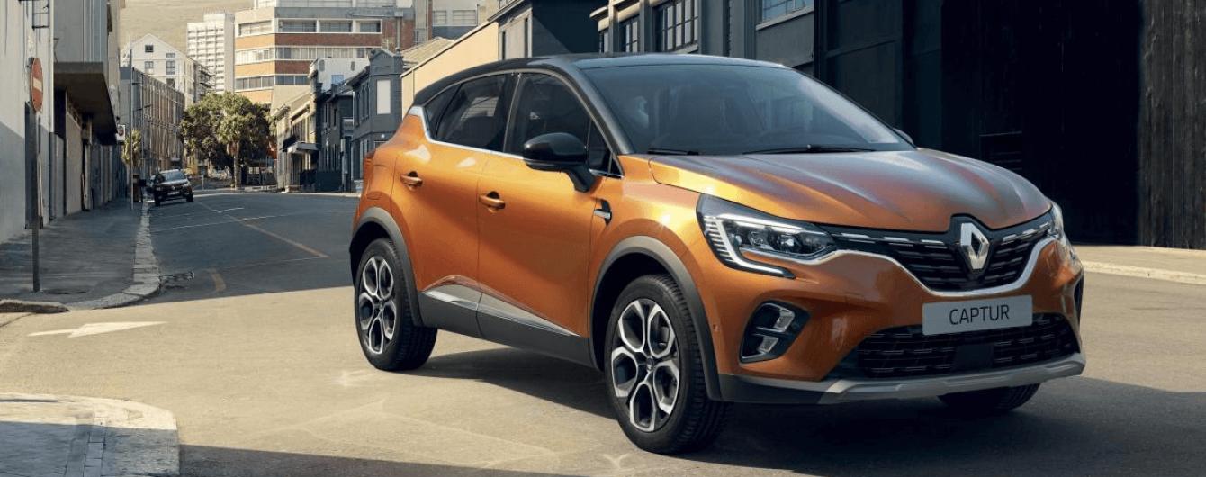 Renault выпустит гибридный Captur