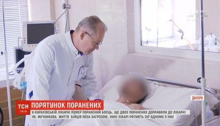 В Кураховской больнице скончался один из бойцов, которого ранили на передовой