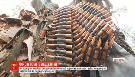 Вследствие обстрелов на передовой ранены четыре бойца - пресс-центр ООС