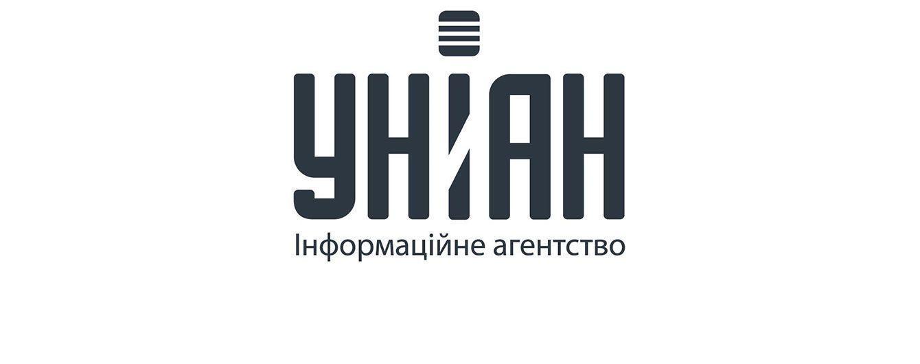 УНИАН представил обновленный сайт фотобанка