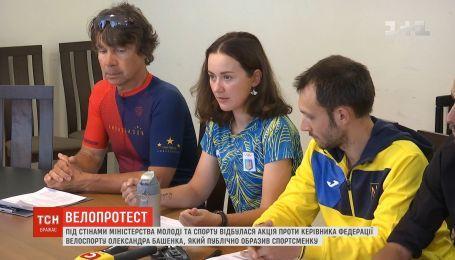 Активисты и велосипедисты поддержали Анну Соловей под стенами Министерства молодежи и спорта