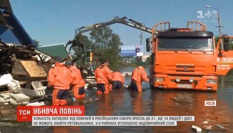 В Сибири из-за мощных паводков объявили чрезвычайное положение