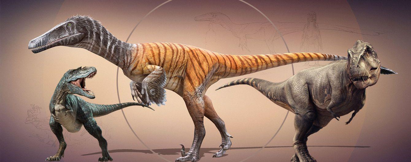 """""""Крижані дракони"""" та пухнасті малюки. Як останні наукові відкриття змінюють наше уявлення про динозаврів"""