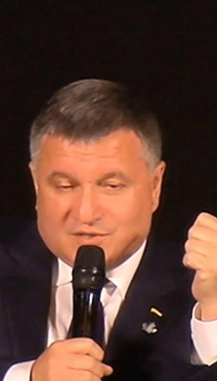 У справі про вбивство Катерини Гандзюк будуть нові підозри - припустив Аваков