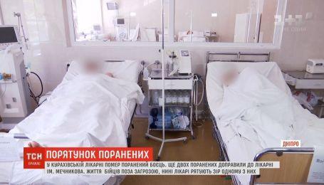 Медики больницы Мечникова спасают жизни двух бойцов с передовой