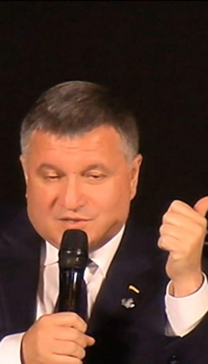 В деле об убийстве Екатерины Гандзюк будут новые подозрения - предположил Аваков