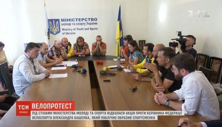Анна Соловей пошла к чиновникам, чтобы решить, как уволить Башенка и реформировать федерацию