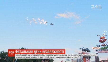 Россия незримо присутствовала на параде ко Дню независимости Беларуси
