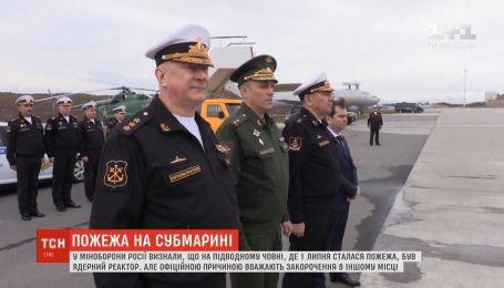 В России впервые обнародовали причины трагедии, из-за которой погибли 14 подводников
