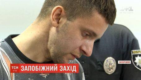 В Запорожье суд арестовал мужчину, который поджег свою девушку