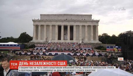 В Вашингтоне в честь День независимости США устроили военный парад