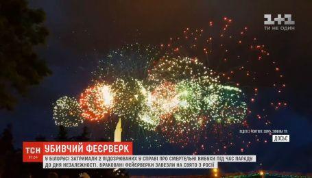 В Беларуси задержали подозреваемых по делу о взрывах салюта во время парада ко Дню независимости