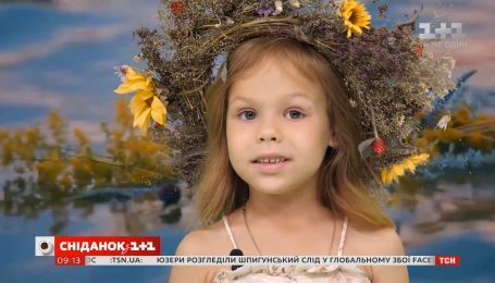 Погода від Фросі на 6-7 липня в Україні та світі