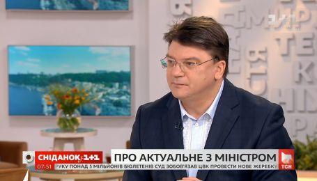 Игорь Жданов прокомментировал скандал с чемпионкой Анной Соловей