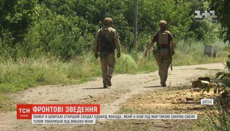 Терористи знову стріляли із забороненої зброї: боєць ООС загинув, ще шестеро поранені
