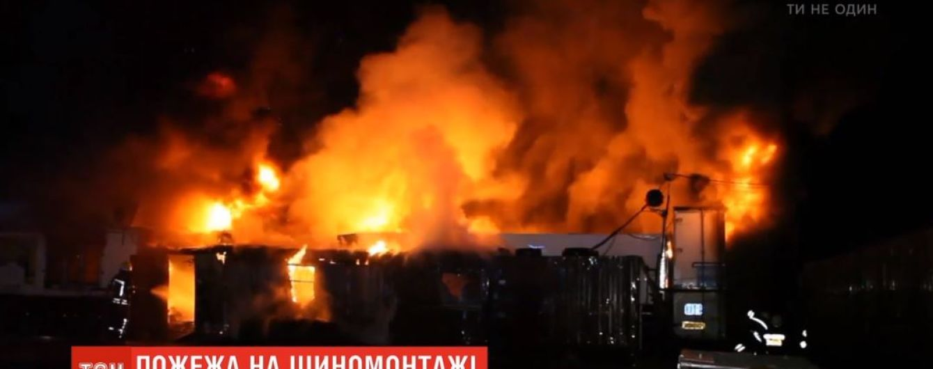 Пожарние в Днепре среди ночи спасали десятки машин на шиномонтаже