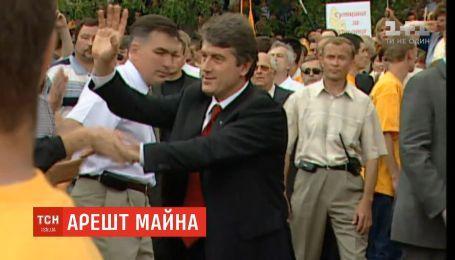 Генпрокуратура просит суд арестовать имущество Ющенко - Горбатюк