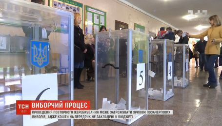Проведение повторной жеребьевки может угрожать срывом парламентских выборов