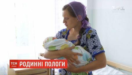 Невестка и свекровь почти одновременно родили дочерей в Житомирском роддоме