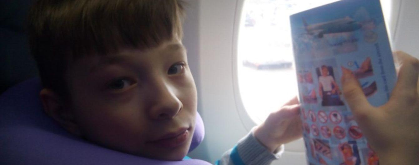 Критическое состояние Саши заставляет его родителей обратиться за помощью